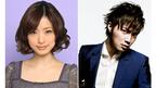 上戸彩&成宮寛貴が『エクリプス』の日本語吹き替えキャストに!