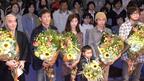 ともさか 熱愛報道のスネオヘア―と福島映画祭に登場