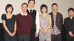 【TIFFレポート】加瀬亮 映画初主演作と同じ脚本家作品に「光栄でプレッシャー」
