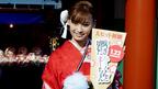 大政絢 20歳の抱負「柴咲コウさんみたいな女優に」