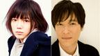 宮崎あおい×堺雅人の「篤姫」コンビが『ツレがうつになりまして。』で再び夫婦に!