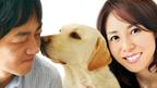 写真と手紙を投稿! あなたの愛犬が『犬とあなたの物語』公式サイトトップを飾る!?