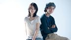 堀北真希、高良健吾インタビュー 『白夜行』の裏に隠された葛藤と本音