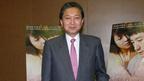 鳩山前総理、純愛貫く夫婦の姿に「激しく泣いちゃいました」