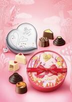 【3時のおやつ】ケーキビュッフェをテーマにした、ゴディバ2017年バレンタインコレクション発売!