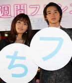 川口春奈、山崎賢人に惚れ惚れ「そりゃ、モテるなと」