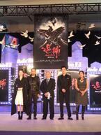 福山雅治、中国語で挨拶! 『追捕』ジョン・ウー監督とのタッグは「夢かと思うくらい」