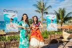 ディズニー最新作『モアナと伝説の海』ヒロインは沖縄出身の女子大生!「本当に夢みたい」