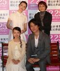 生田斗真、女性役に手応え「母性あふれ出た」