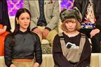 """菜々緒&きゃりーぱみゅぱみゅ、""""イマドキ女子のカリスマ""""が知りたいこととは!?「櫻井・有吉THE夜会」"""