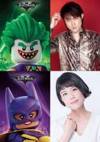 """""""ジョーカー""""子安武人再び!沢城みゆきはセクシーなバットガールに『レゴバットマン ザ・ムービー』"""