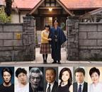 堺雅人×高畑充希、新婚夫婦役に!『ALWAYS』チーム結集「鎌倉ものがたり」映画化
