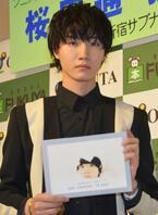 「クズの本懐」主演の桜田通、ファンに忠告!?「本物を見てがっかりされないように」