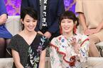櫻井翔&有吉弘行、番組初2人ロケ!ゲストは剛力彩芽&「水曜日のカンパネラ」コムアイ「夜会」