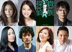 """相葉雅紀、月9ドラマ「貴族探偵」主演に!「""""攻めた""""役を楽しめたら」"""