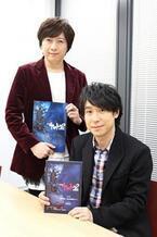【インタビュー】小野大輔×鈴村健一 ファン待望のヤマト続編…テーマは「愛」