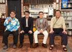志村けんの呼びかけでドリフ4人が12年ぶりにテレビ共演!