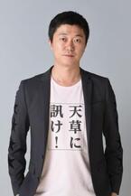 新井浩文ら豪華名優も! 綾野剛主演「フランケンシュタインの恋」新キャスト発表