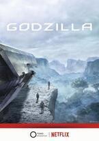 アニメ映画『GODZILLA』、Netflixとタッグで世界展開へ!