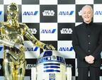 """『スター・ウォーズ』C-3PO役の""""伝説""""アンソニー・ダニエルズが来日! 特別機にご満悦"""