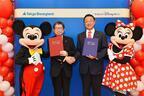 【ディズニー】大和ハウスがスポンサー契約を締結 「スティッチ・エンカウンター」と「キャラバンカルーセル」