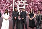 岡田准一、小栗旬との12年ぶり共演に歓喜「2人で抱き合いたい気持ち」