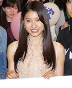 土屋太鳳、モテ女子高生役に困惑「かわい過ぎて、絶対無理」