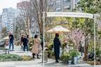 虎ノ門ヒルズで春イベント開催! フラワーマートに手ぶらBBQ