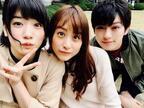 山本美月&真剣佑&永野芽郁、仲良し3ショットを公開!『ピーチガール』