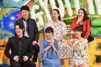 小林麻耶、「ザ!世界仰天ニュース」で復帰後初ゴールデン!