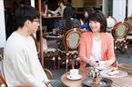 波瑠、二番目に好きな男性との結婚の行方は…「あなたのことはそれほど」今夜放送開始