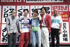"""中尾明慶、""""ありえへん""""本当のエピソードを熱演! 主題歌はMISIAに「Jimmy」"""
