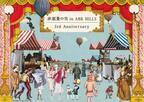 注目アパレルやアンティーク家具、人気店のキッチンカーが登場! 赤坂蚤の市3周年イベント開催