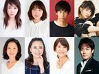 川栄李奈、黒島結菜のクラスメイトに!『プリンシパル』新キャスト発表