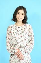 松岡茉優、錦戸亮と夫婦役! 「ウチの夫は仕事ができない」