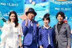 【ディズニー】室井滋&木梨憲武らニモ豪華声優陣がパークに集結!新アトラクションの船出をお祝い