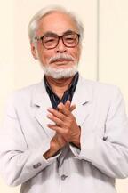 宮崎駿、新作長編アニメーション映画制作を本格始動「若い力を貸して下さい」