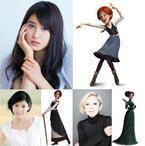 土屋太鳳、洋画アニメ声優に初挑戦! 『フェリシーと夢のトウシューズ』