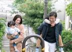 【予告編】浅野忠信、バツイチ・再婚の不器用な父親に『幼な子われらに生まれ』