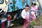 """香取慎吾、20年の月日をふり返る…津軽""""キャンバス列車""""修復へ!「おじゃMAP」"""