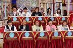 """森久保祥太郎ら人気声優がキャラ声で""""声優あるある""""語る!「あるある晩餐会」"""