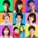「関ジャニ∞クロニクルSP」に渡部篤郎&三浦翔平&芳根京子ら多数参戦!7月放送