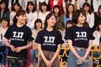 山下智久ら「コード・ブルー」チーム&堂本光一&小栗旬が「嵐」と対決!「VS嵐夏の2時間スペシャル」