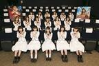 乃木坂46『ワンダーウーマン』公式アンバサダーに!白石麻衣「女性として憧れ」