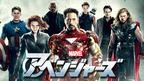 『スパイダーマン』新作公開記念!Huluでマーベル10作品を期間限定配信
