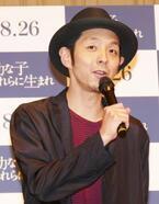 DV夫を演じた宮藤官九郎「嫌いにならないで」と必死のアピール