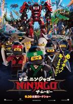 ジャニーズWEST、『レゴ(R)ニンジャゴー』日本語吹替主題歌を担当!