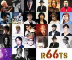 「おそ松さん」第2期EDに斉藤和義&トータス松本ら66年生まれ集結!「炸裂する昭和感!」