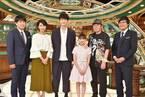 安住紳一郎&松たか子コンビが岡田将生、芦田愛菜らと共に人体に神秘に迫る「人間とは何だ…!?」