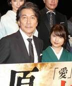 岡田准一、亡くなった中嶋しゅうさんを偲ぶ「届けばいいなと思っています」